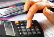 Погашення кредиту